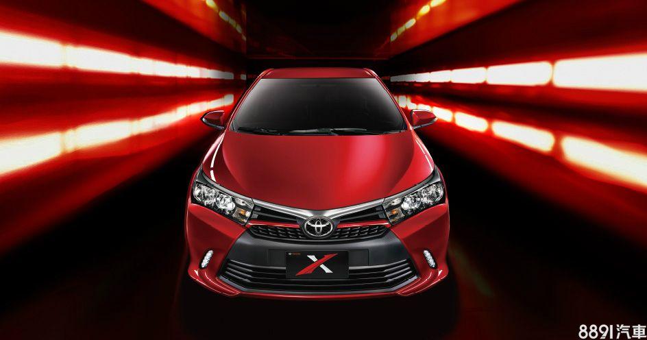 Toyota Corolla Altis X 外觀圖片