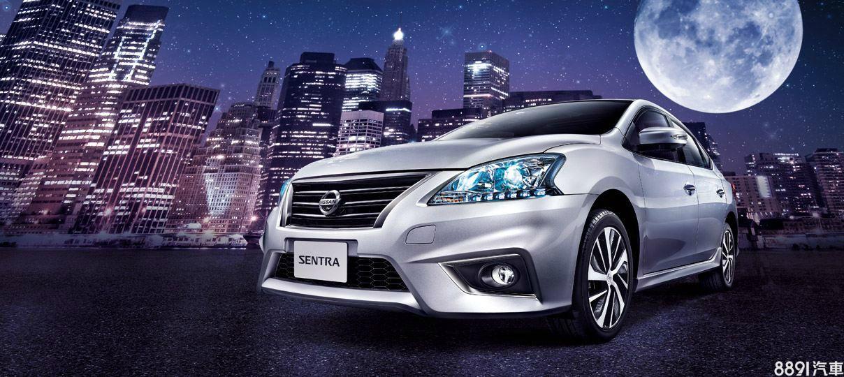 Nissan Sentra Aero