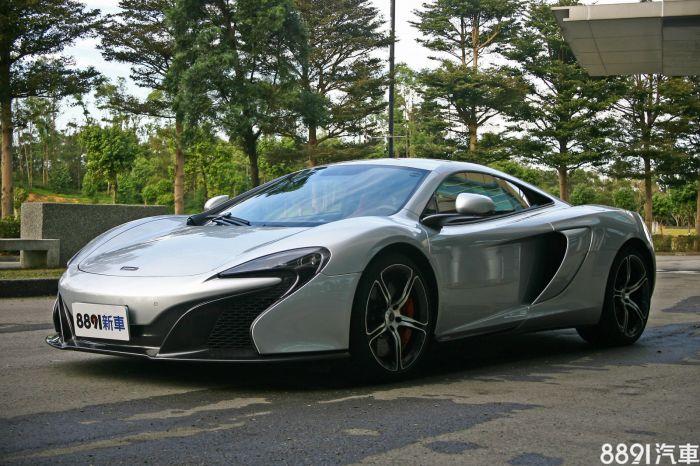 McLaren 650 S 外觀圖片