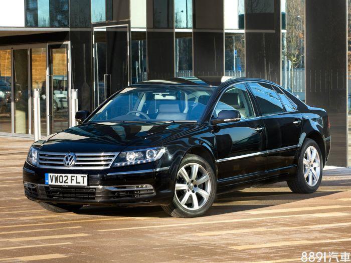 Volkswagen Phaeton 外觀圖片