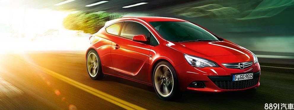 Opel Astra 外觀圖片