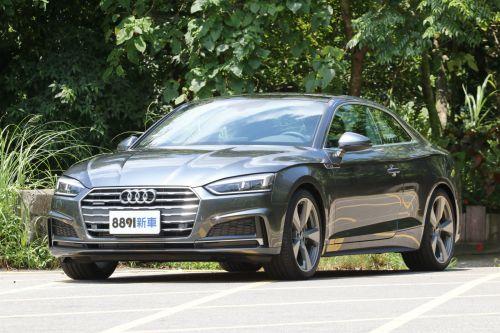 Audi/奧迪 A5 Coupe