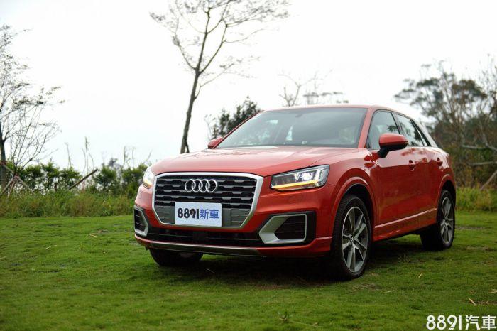 Audi Q2 外觀圖片