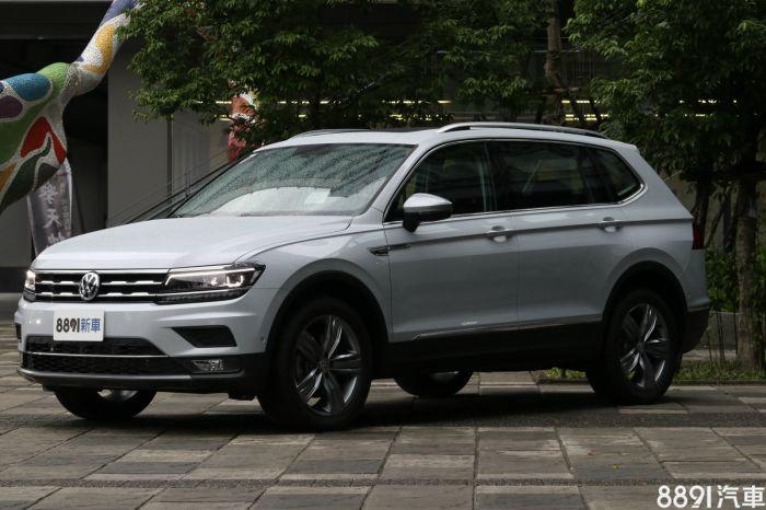 Volkswagen Tiguan Allspace 外觀圖片