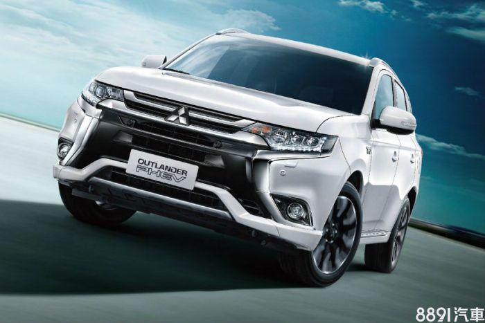 Mitsubishi Outlander PHEV 外觀圖片