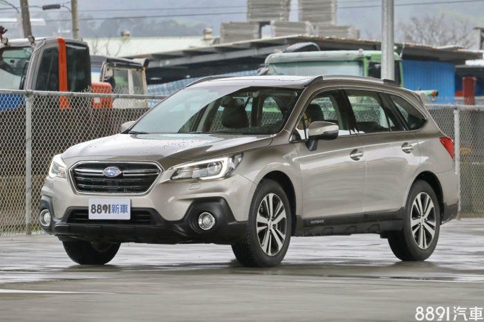 Subaru Outback 外觀圖片