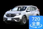 Honda CR-V 綜述頁